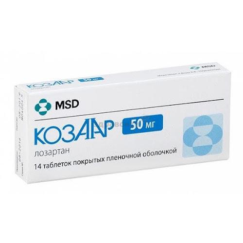 Козаар таблетки п.п.о. 50мг 14 шт.