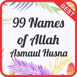 Asmaul Husna Mp3 Nasheed