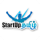 Download Startup Tamil For PC Windows and Mac