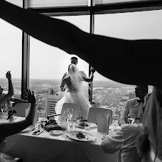 Wedding photographer Elena Mukhina (Mukhina). Photo of 11.12.2018