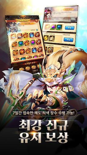 소년삼국지 screenshot