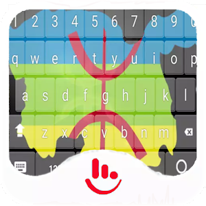 Keyboard  Clavier Amazigh HD