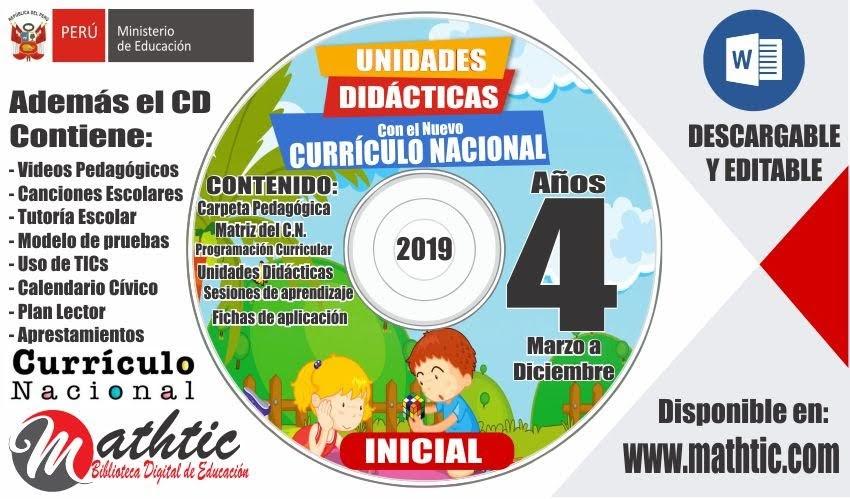 Sesion educacion primaria secion de aprendisaje t for Nuevo curriculo de educacion inicial