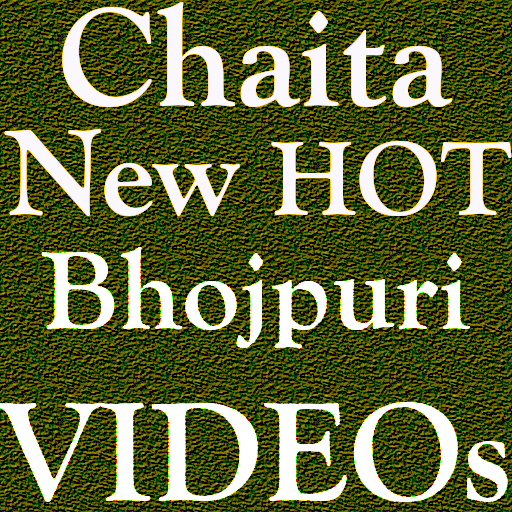 Bhojpuri Chaita HIT Video Songs 2018 (app)