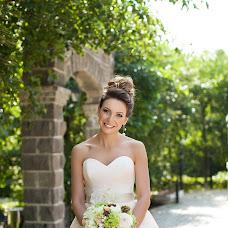 Wedding photographer Evgeniya Bulgakova (evgenijabu). Photo of 19.03.2016
