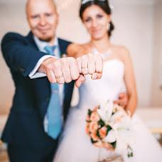 Wedding photographer Vikulya Yurchikova (vikkiyurchikova). Photo of 02.11.2016