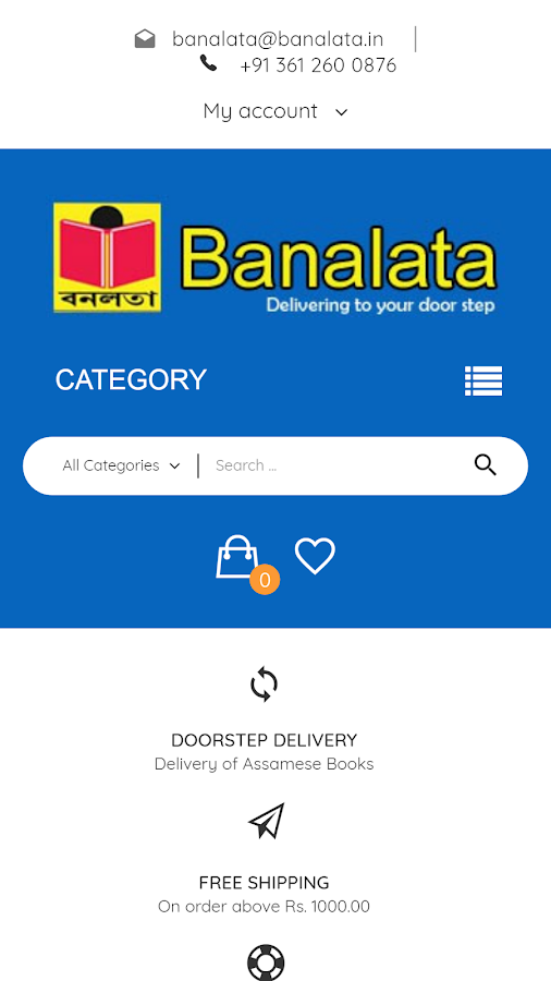 BanalataApp- screenshot