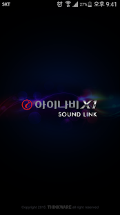 아이나비 X1 사운드링크(SoundLink)- screenshot thumbnail