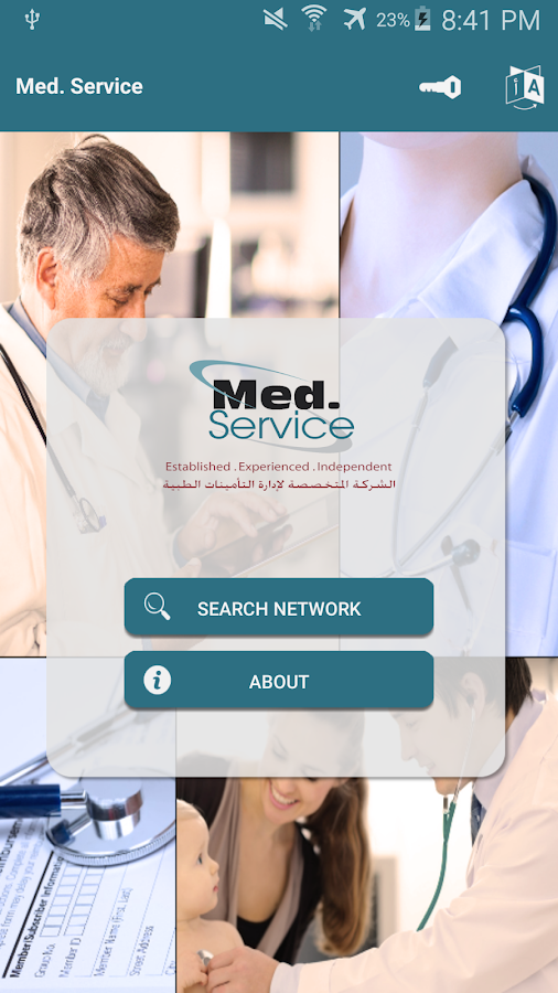 Med.Service New- screenshot