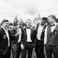 Wedding photographer Anastasiya Yakovleva (zxc867). Photo of 04.04.2017