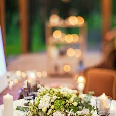 Wedding photographer Oksana Nazarchuk (aprilante). Photo of 24.09.2014