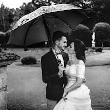 Nhiếp ảnh gia ảnh cưới Konstantin Macvay (matsvay). Ảnh của 24.04.2019