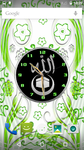 Allah Clock screenshot 2