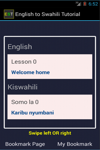 English Swahili Tutorial- screenshot