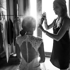 Wedding photographer Tereza Pall (Pall). Photo of 17.10.2017