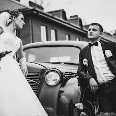 Wedding photographer Svitlana Khimiy (SvitlanaKhimiy). Photo of 18.12.2016