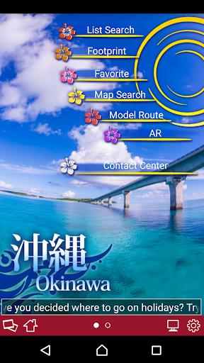 Okinawa2Go! 6.02.03 Windows u7528 1