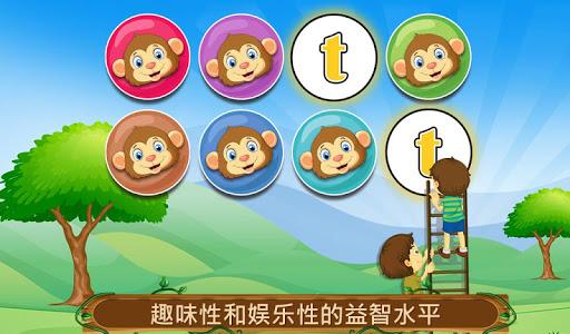 玩免費教育APP|下載兒童探險幼兒園遊戲 app不用錢|硬是要APP