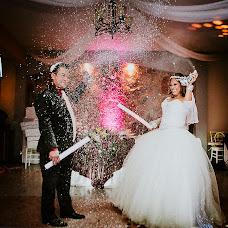 Wedding photographer Oscar Tijerino (oscarphotograph). Photo of 09.04.2018