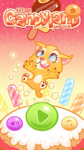 可爱的猫跳街机游戏
