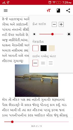 Download Pratilipi Beta (Unreleased) Google Play softwares