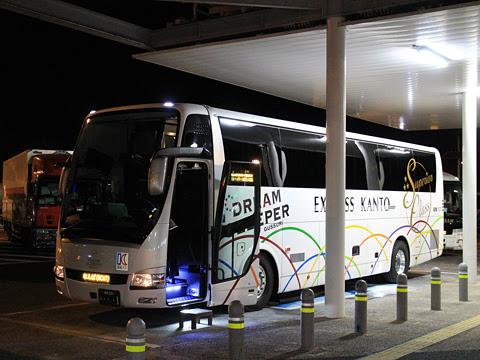 関東バス「ドリームスリーパー東京大阪号」 ・・・1 足柄SAにて その1-1
