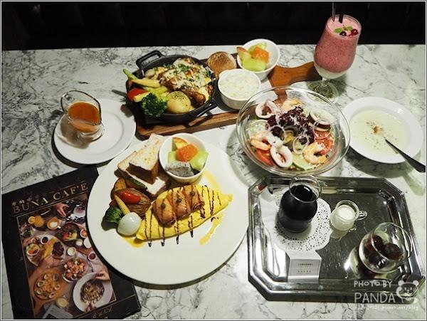 全天候早午餐及多樣化餐點BUNA CAF'E 布納咖啡館空間寬敞適合團體聚餐