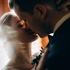 Wedding photographer Misha Kors (mishakors). Photo of 02.08.2018