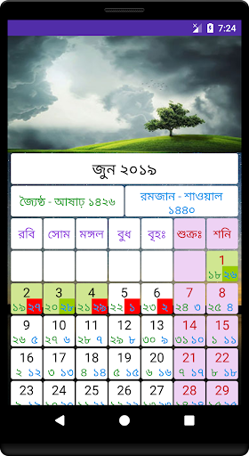 bangla calendar 2019 download