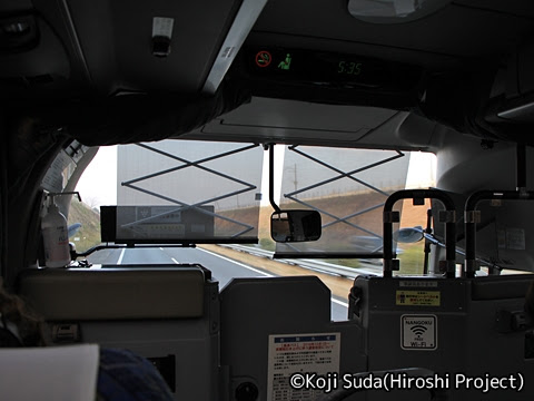 南国交通「ランタン号」 1215 車窓_04