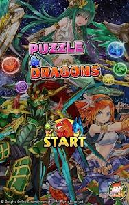 パズル&ドラゴンズ(Puzzle & Dragons) 17.1.0