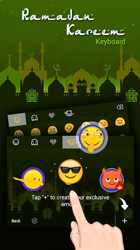 mod Ramadan Kareem Theme Keyboard 4.5 screenshots 4