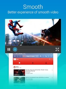 Dolphin Browser Express: News- screenshot thumbnail