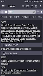 Bangla Dictionary Offline nao Mod APK (Unlock All) 2