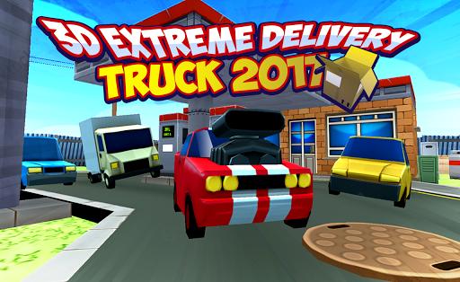 3D極端交付卡車2017年