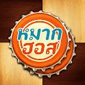 Makhos Online หมากฮอส ขั้นเทพ icon