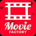 무비팩토리 - 시사회 영화 무료응모 영화예매권 무료응모 icon