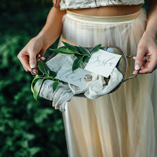 Wedding photographer Anna Makarovskaya (AnyaMak). Photo of 14.06.2016