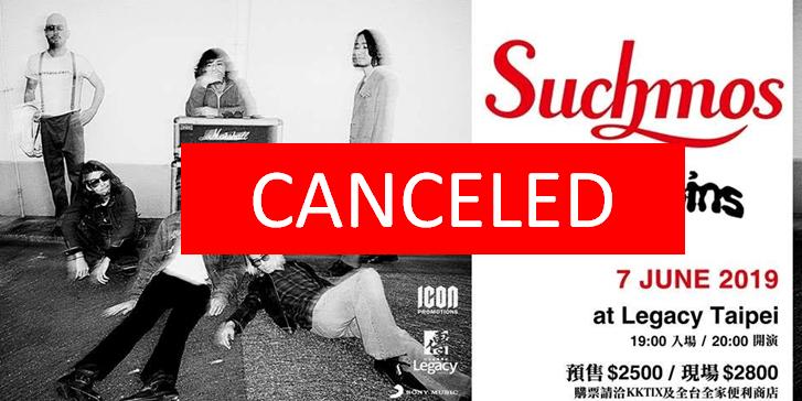[迷迷音樂] Suchmos 亞洲公演取消!