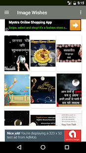 Karwa Chauth Greeting Cards and Images Wishes - náhled