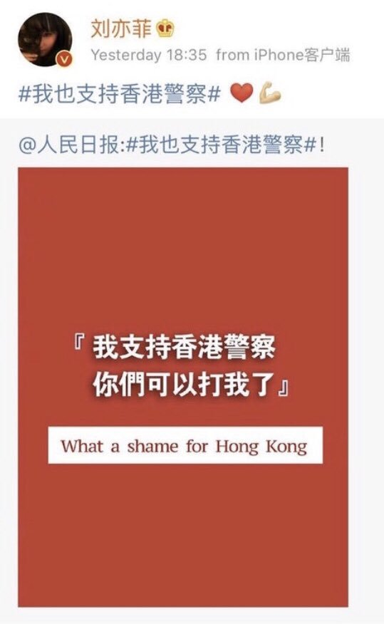 mulan boycott hong kong