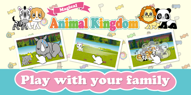 Magical Animal Kingdom (Land)- screenshot thumbnail