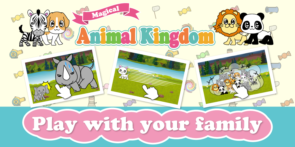 Magical Animal Kingdom (Land)- screenshot