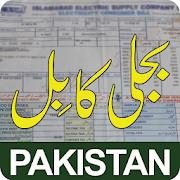 Online Bijli Bill Checker Pakistan Electricity App