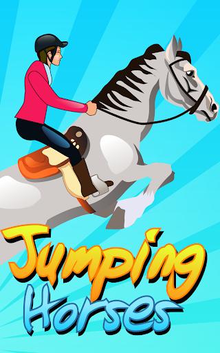 ジャンプ馬