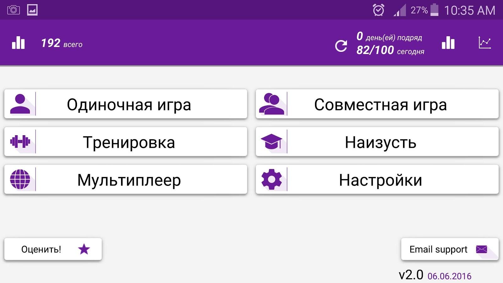 Головоломки для Android - Логические игры