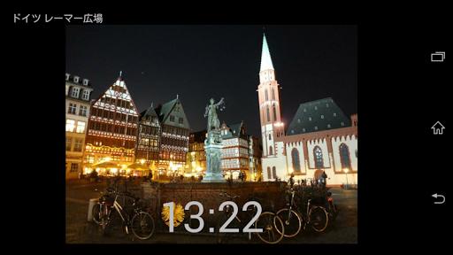 世界時景 -世界を旅する時計-