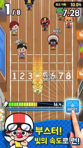 ub2ecub9acuae30 uc120uc218 ud0a4uc6b0uae30  screenshots EasyGameCheats.pro 3