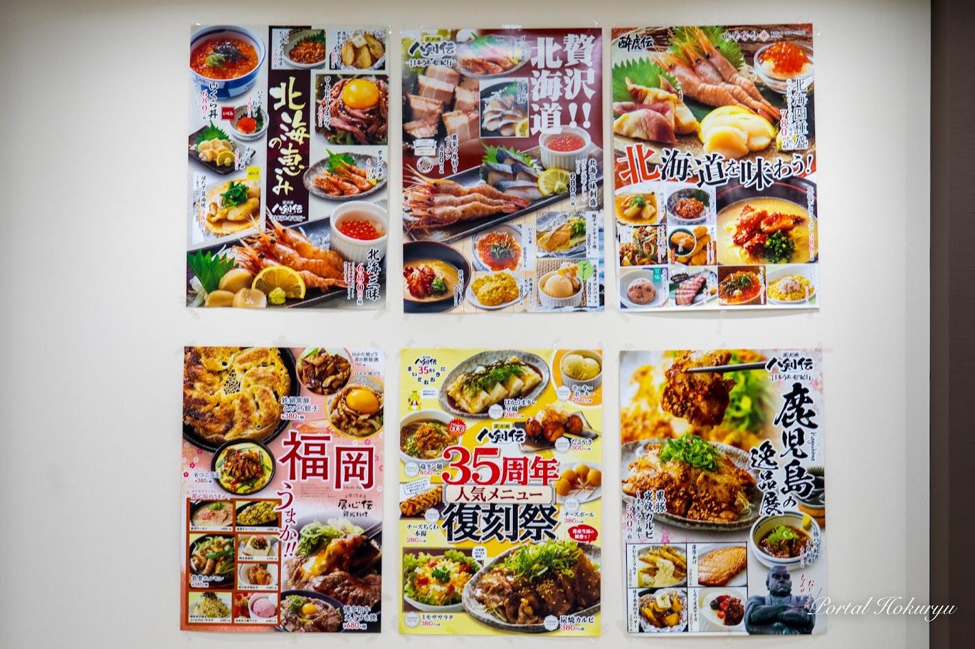 マルシェ(株)キャンペーンポスター