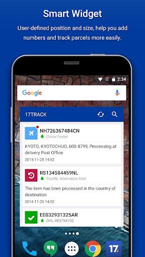 無料生产应用Appの17TRACK|記事Game